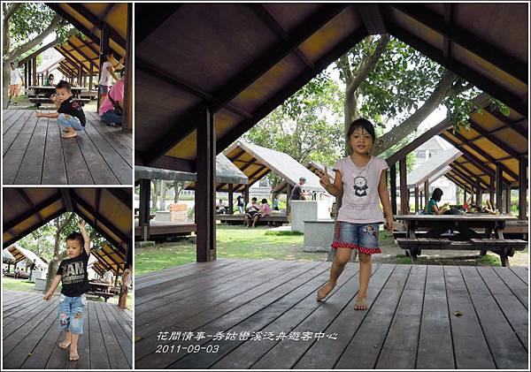 2011秀姑巒溪泛舟遊客中心34.jpg