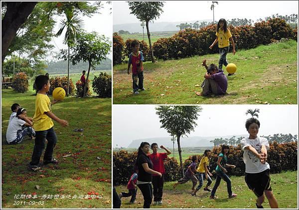2011秀姑巒溪泛舟遊客中心36.jpg