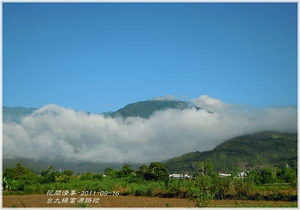 2011-09-16-山巒4.jpg