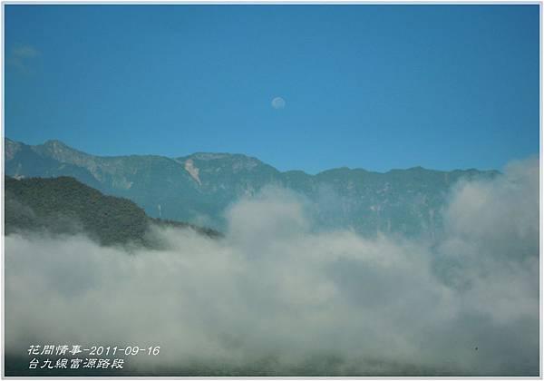 2011-09-16-山巒2.jpg