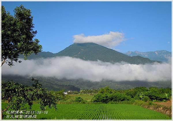 2011-09-16-山巒3.jpg