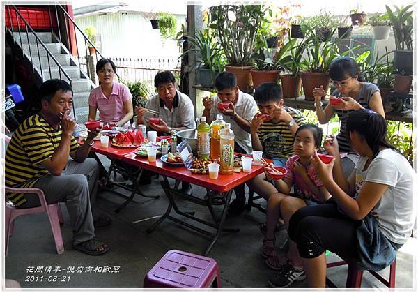 2011悅府南相歡聚2.jpg