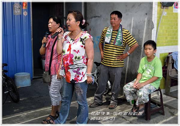 2011悅府南相歡聚10.jpg