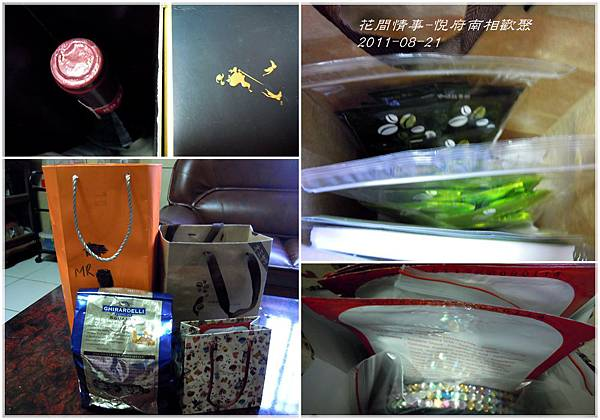 2011悅府南相歡聚14.jpg
