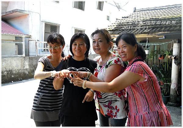 2011悅府南相歡聚15.jpg