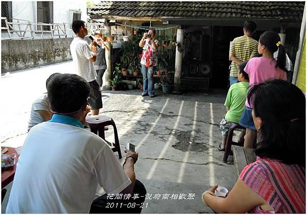 2011悅府南相歡聚17.jpg