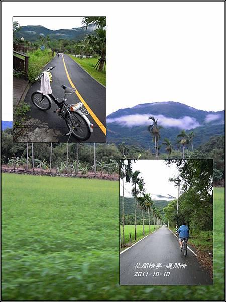 2011-10-曬閒情3.jpg