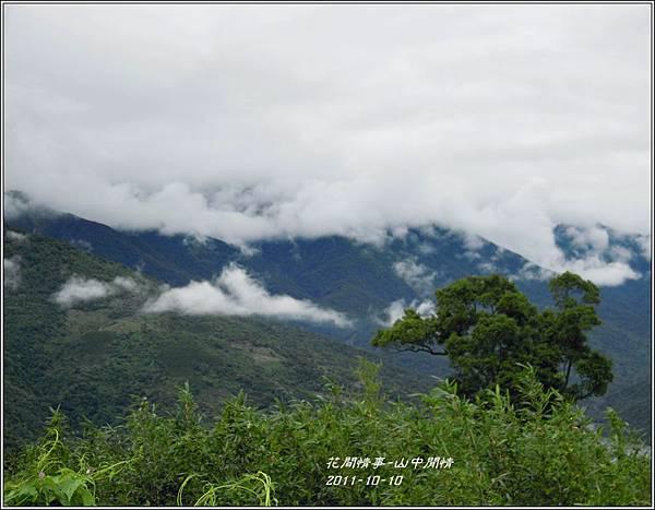 2011-10-山中閒情1.jpg