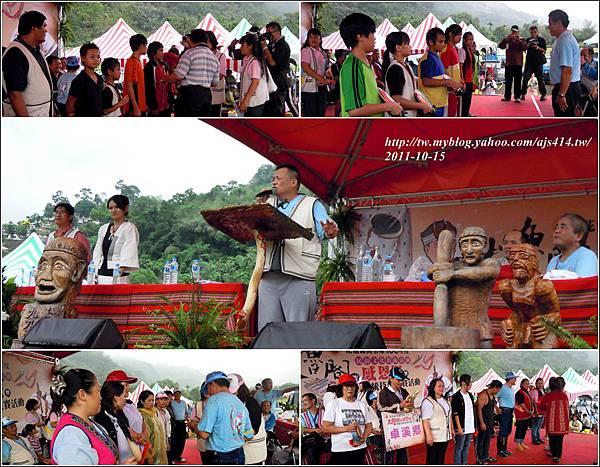 2011年感恩祭25.jpg