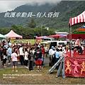 2011年感恩祭69.jpg