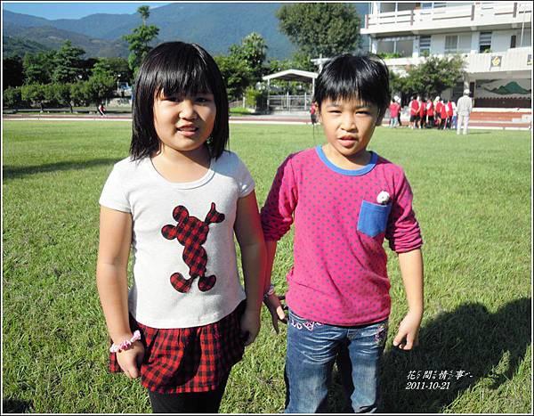 2011-10-21-放風日2.jpg