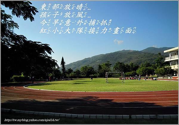 2011-10-21-放風日.jpg