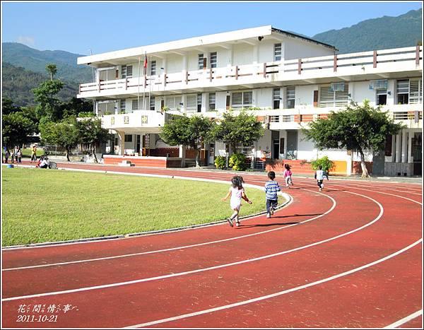 2011-10-21-放風日1.jpg