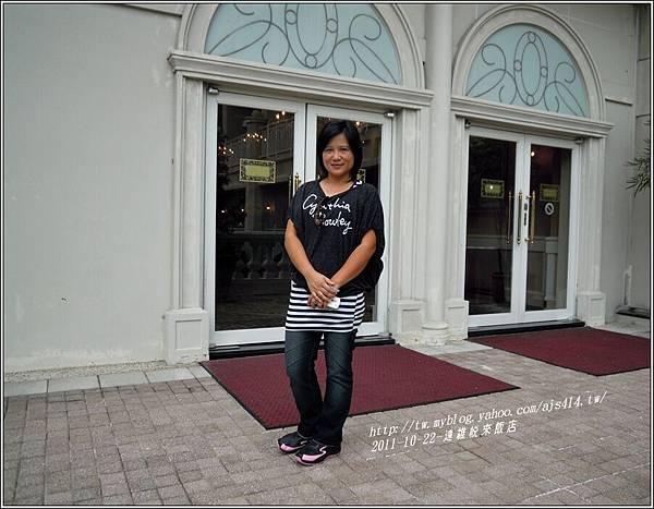 2011-悅來飯店1.jpg