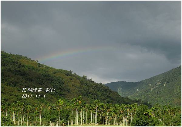 2011-11-1-彩虹1.jpg