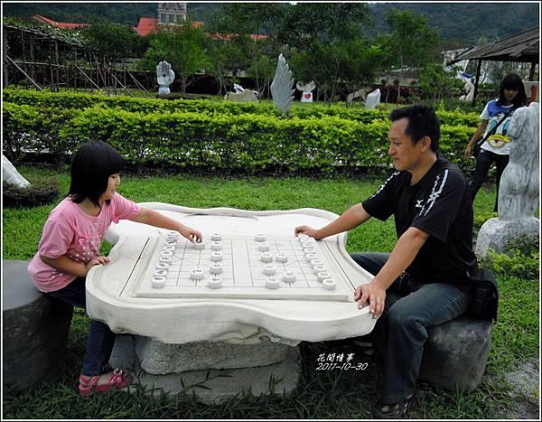 2011-光復遊24.jpg