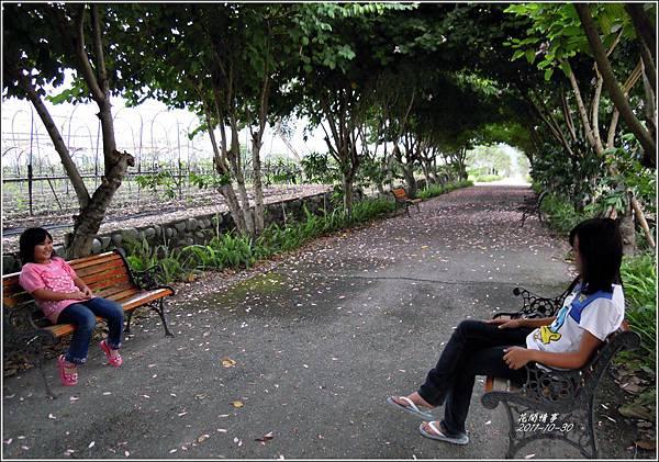 2011-光復遊43.jpg