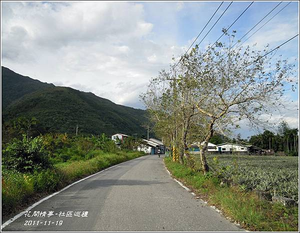 2011-11-社區巡禮1.jpg