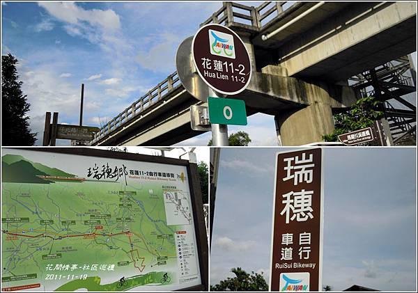 2011-11-社區巡禮5.jpg