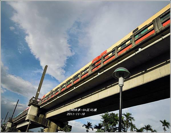 2011-11-社區巡禮6.jpg