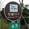 2011-11-社區巡禮10.jpg