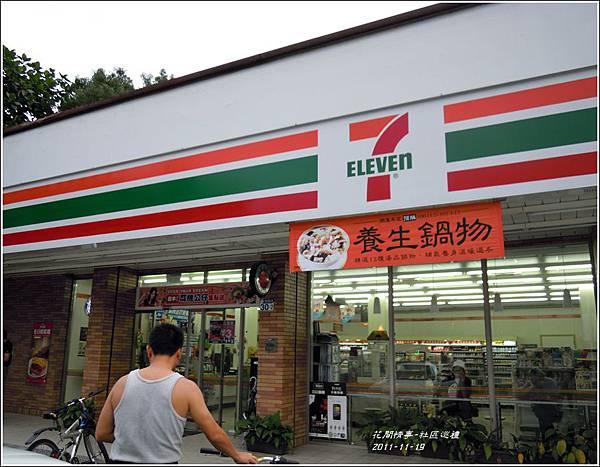 2011-11-社區巡禮19.jpg