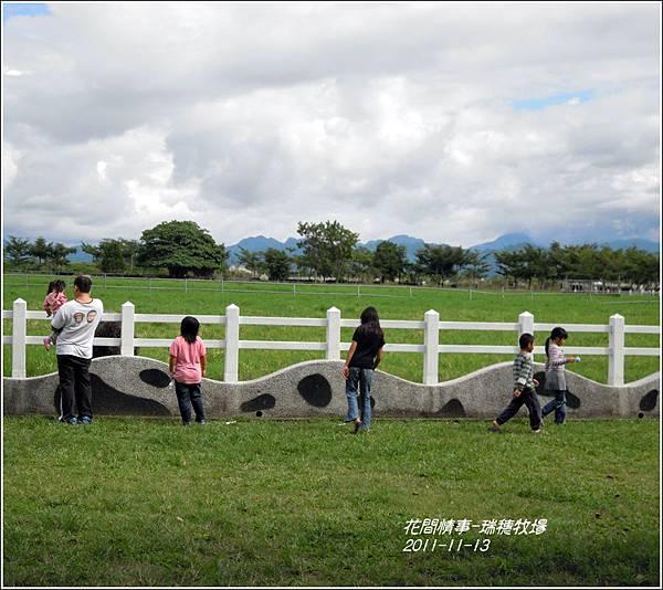 2011-11-瑞穗牧場2.jpg