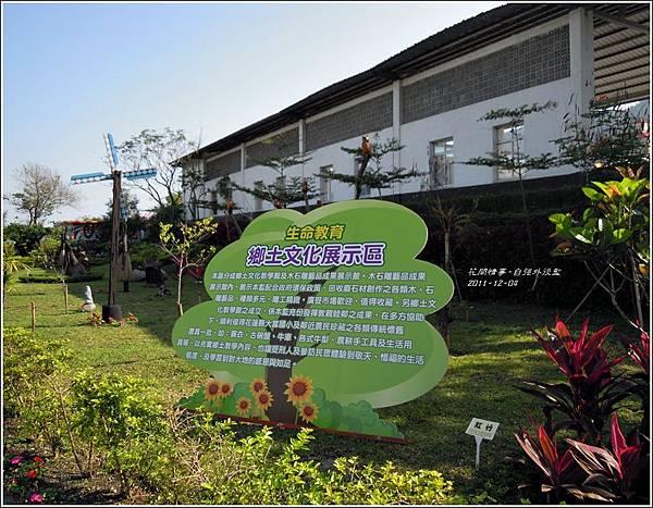 2011-自強外役監10.jpg
