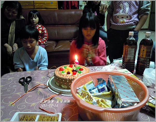 2011-沁欣生日1.jpg