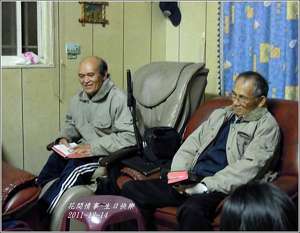 2011-沁欣生日3.jpg