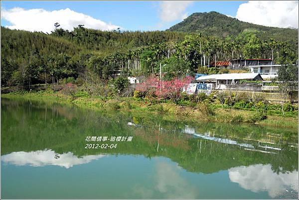 2012-02-追櫻計畫2