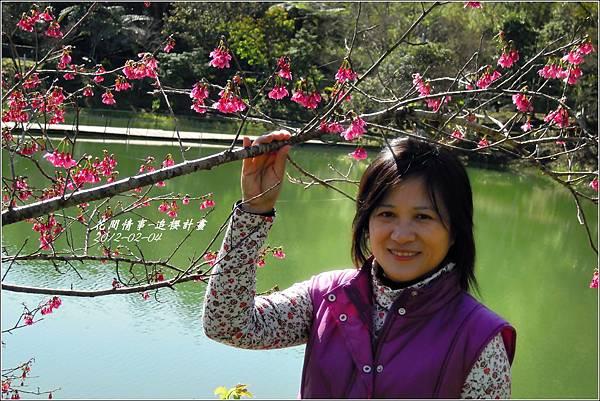 2012-02-追櫻計畫10