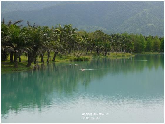 2012-04-雲山水2