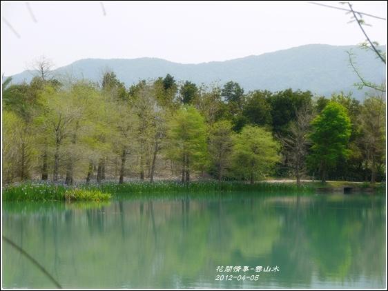 2012-04-雲山水6