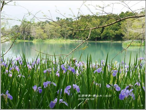 2012-04-雲山水10