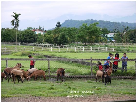 2012-04-吉蒸牧場37