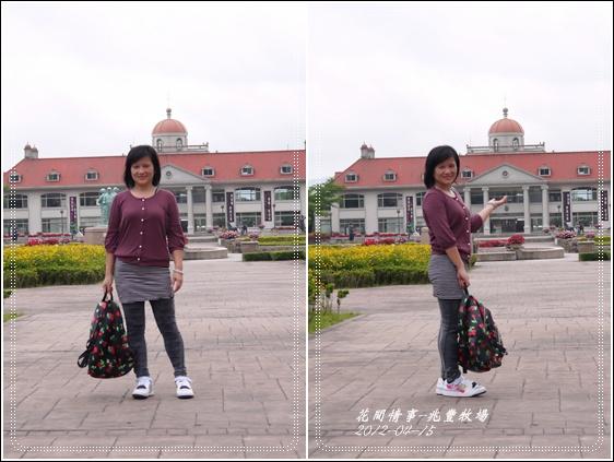 2012-04-兆豐牧場38