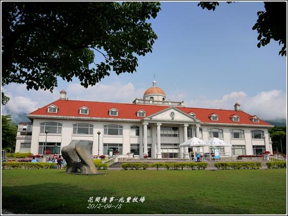 2012-04-兆豐牧場2