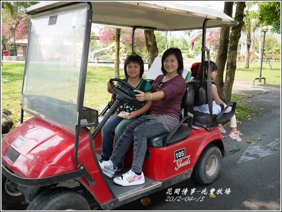 2012-04-兆豐牧場3