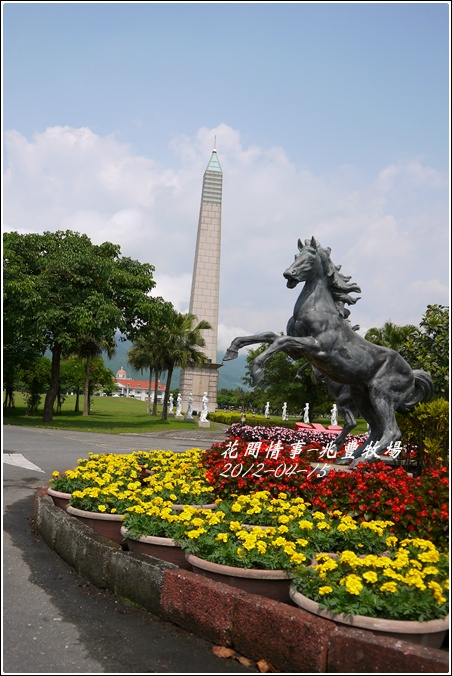 2012-04-兆豐牧場6