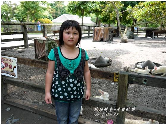 2012-04-兆豐牧場9