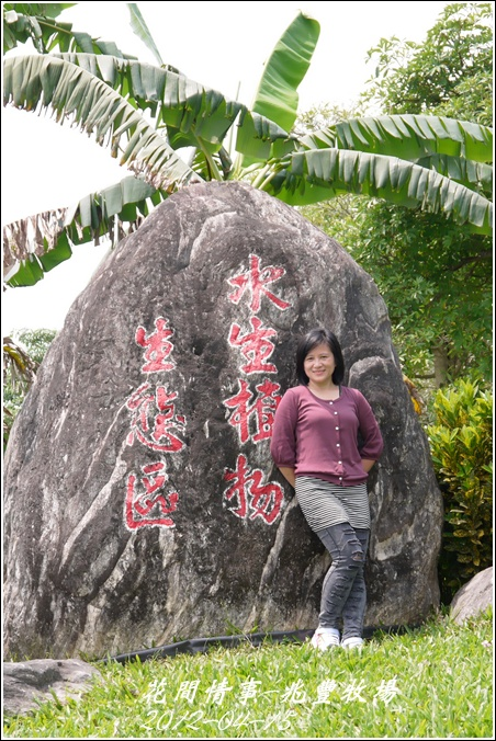 2012-04-兆豐牧場19