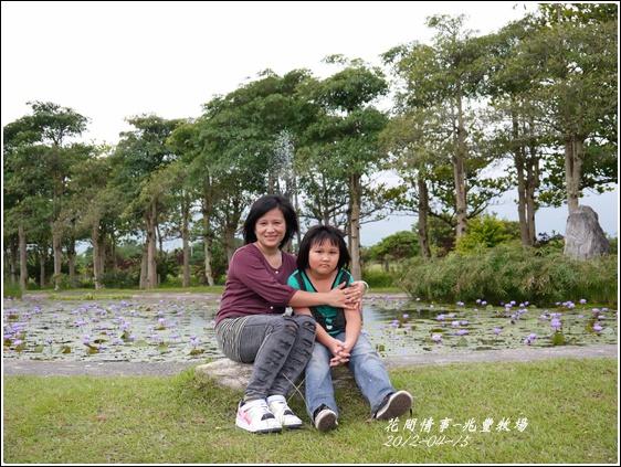 2012-04-兆豐牧場20