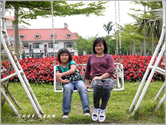 2012-04-兆豐牧場25