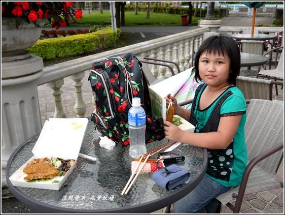 2012-04-兆豐牧場35