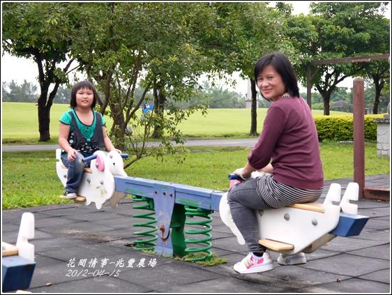 2012-04-兆豐牧場39