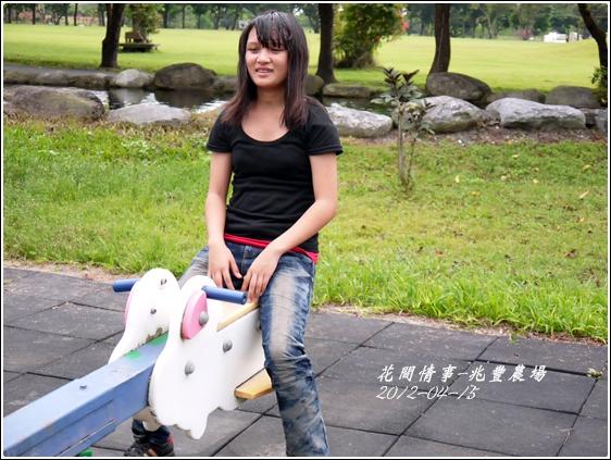 2012-04-兆豐牧場40