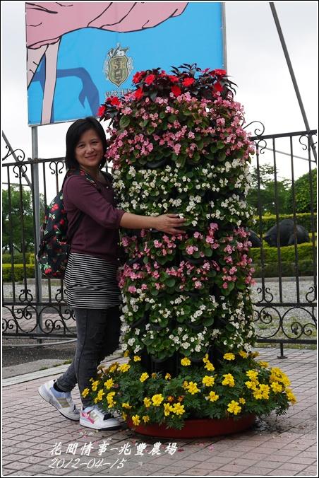 2012-04-兆豐牧場43