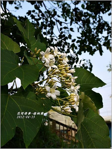 2012-04-嬉桐樂21