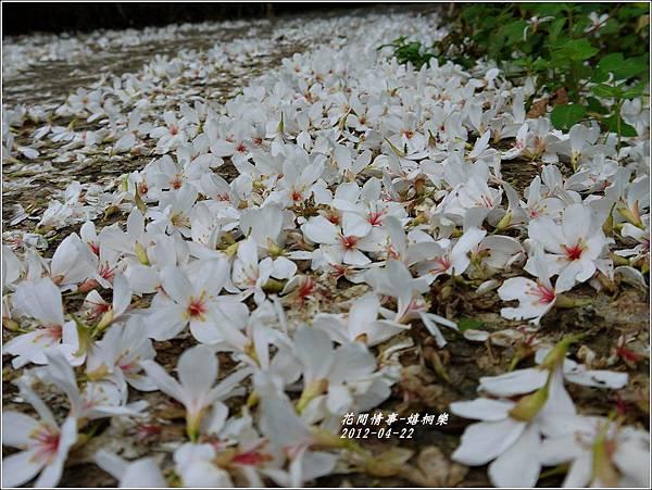2012-04-嬉桐樂30
